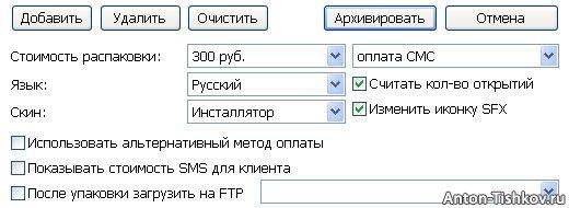 На своём сайте или варез-портале. б) Можете продавать один файл на сайте, т.е.